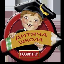Детская школа развития