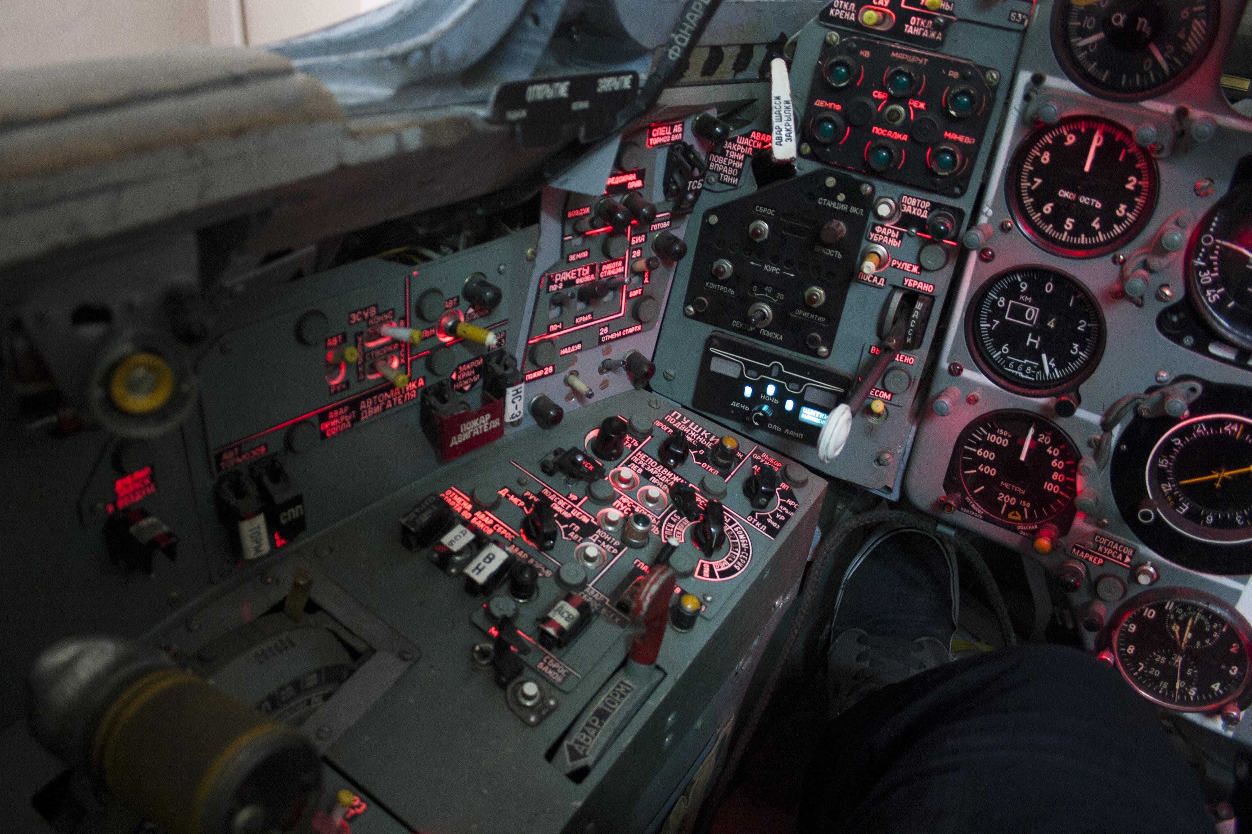 Летный тренажер МПА